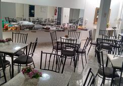 馬雷什德伊拉謝馬酒店 - 福塔萊薩 - 餐廳