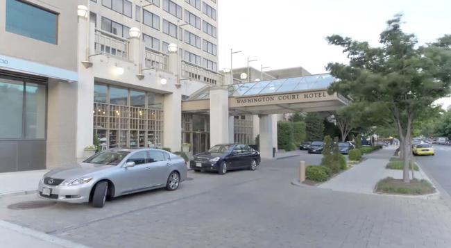 Washington Court Hotel - 華盛頓 - 建築