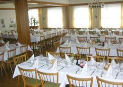 聖內酒店 - 因特拉肯 - 餐廳
