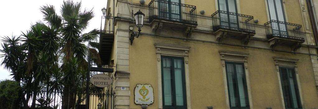 Boutique Hotel La Vecchia Palma - 卡塔尼亞 - 建築