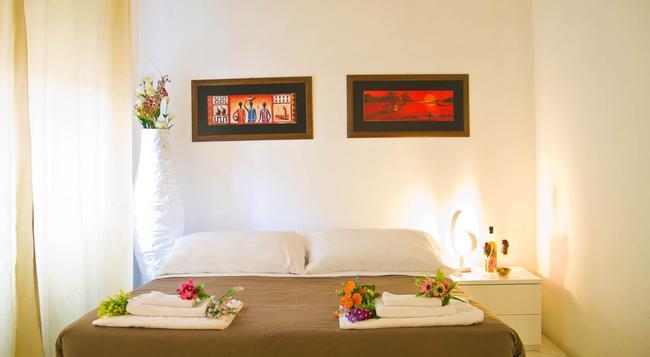 Living San Pietro - 羅馬 - 臥室