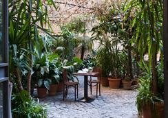 亞爾維米納勒山客棧及酒店 - 羅馬 - 餐廳