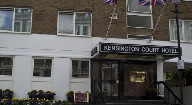 Kensington Court - 倫敦 - 建築