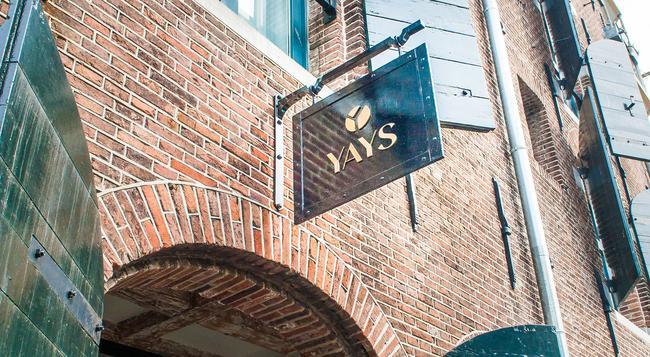 Yays Zoutkeetsgracht Concierged Boutique Apartments - 阿姆斯特丹 - 建築