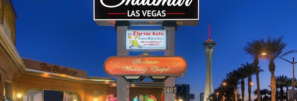 Shalimar Hotel of Las Vegas - 拉斯維加斯 - 建築