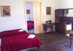 羅斯瑪麗酒店 - 布拉格 - 臥室