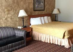 俄克拉何馬州比特摩爾酒店 - Oklahoma City - 臥室