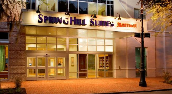 SpringHill Suites by Marriott Savannah Downtown/Historic District - 薩凡納 - 建築