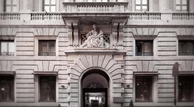 Aleph Hotel Rome - 羅馬 - 建築