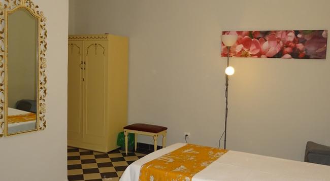Hostal Ritzi - 帕爾馬 - 臥室