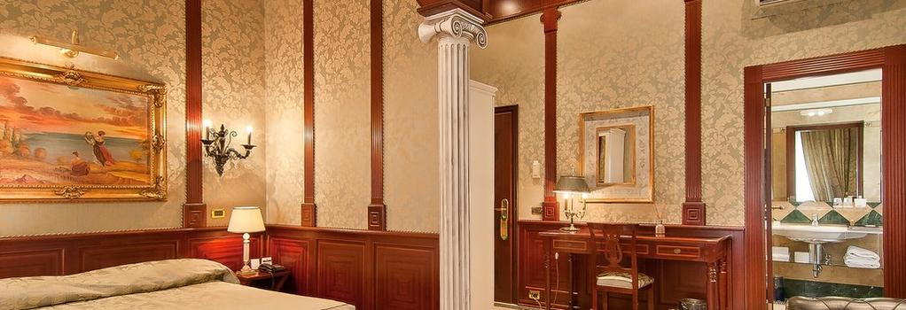 Hotel Celio - 羅馬 - 臥室