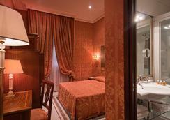 塞里奧酒店 - 羅馬 - 臥室