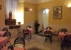 維阿莫尼酒店 - 熱那亞 - 餐廳