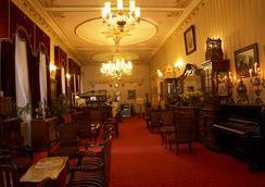 伦敦格兰酒店 - 伊斯坦堡 - 大廳