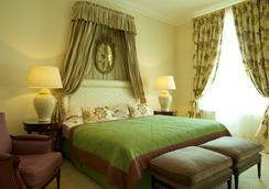 納魯提斯酒店 - 維爾紐斯 - 臥室