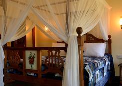 貝特艾薩拉姆酒店 - 桑給巴爾 - 臥室