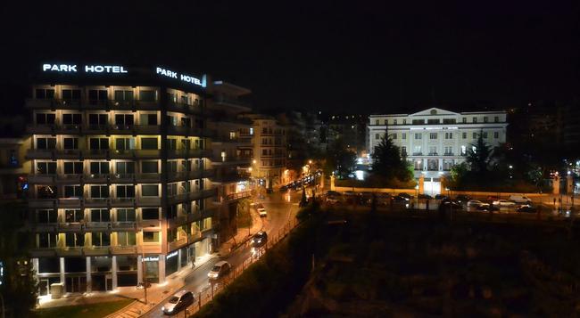 Park Hotel - 塞薩洛尼基 - 建築