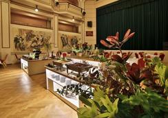 阿里斯頓阿里斯頓沁園酒店 - 布拉格 - 餐廳