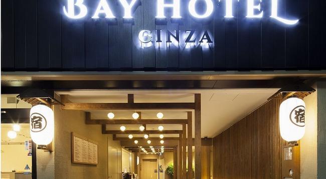 Tokyo Ginza Bay Hotel - 東京 - 建築