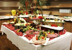 卡爾頓酒店 - 伊斯坦堡 - 餐廳
