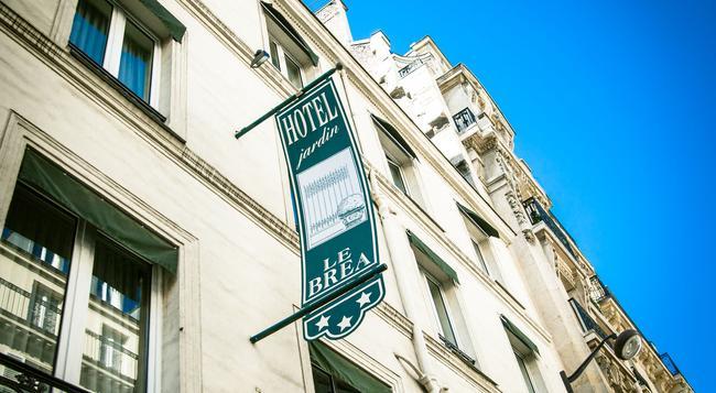 Hôtel Jardin Le Bréa - 巴黎 - 建築