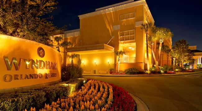 Wyndham Orlando Resort - 奧蘭多 - 建築