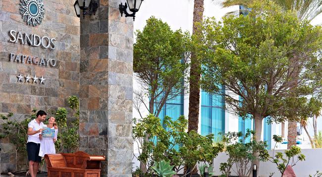 Sandos Papagayo Beach Resort - 普拉亞布蘭卡 - 建築