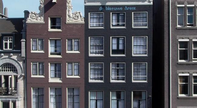 Rokin Hotel - 阿姆斯特丹 - 建築