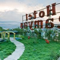 Ramyas Hotels Roof garden