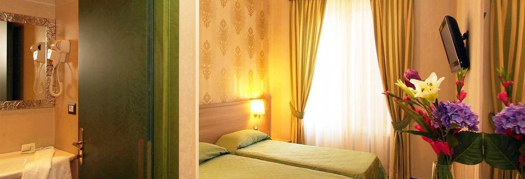 Hotel Argentina - 羅馬 - 臥室