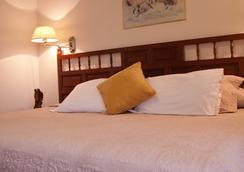 聖馬丁公寓酒店 - Lima - 臥室