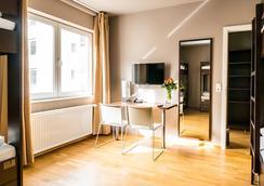 Novum Hotel City Stay Frankfurt - 法蘭克福 - 臥室