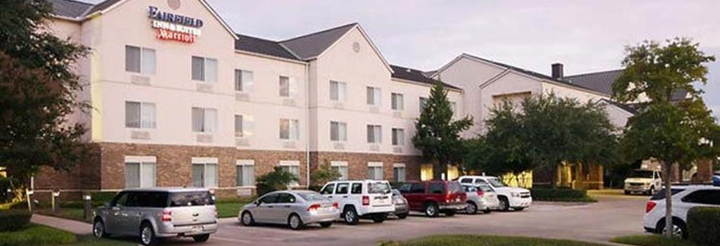 Fairfield Inn and Suites by Marriott Fort Worth Fossil Creek - 沃思堡 - 建築