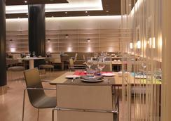 赫羅納希爾頓逸林酒店 - 赫羅納 - 餐廳