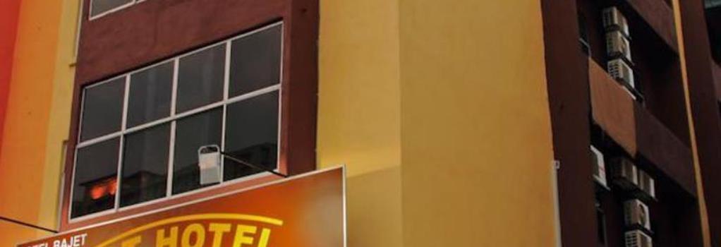 Fast Hotel - 吉隆坡 - 建築