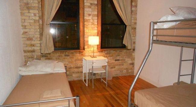 Ihsp Chicago Hostel - 芝加哥 - 臥室