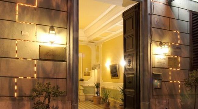 Hotel Montreal - 羅馬 - 建築