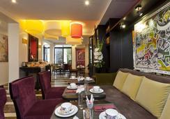 夏普蘭左岸酒店 - 巴黎 - 餐廳