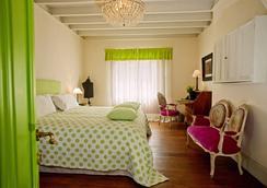 金塔米拉弗洛雷斯精品酒店 - Lima - 臥室