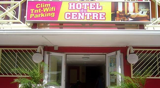 Hotel Du Centre - Saint-Denis - 建築