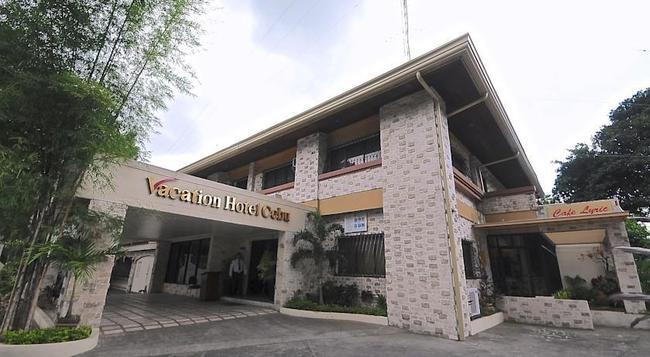 Vacation Hotel Cebu - 宿務 - 建築