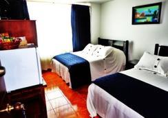 薩里塔酒店 - Bogotá - 臥室
