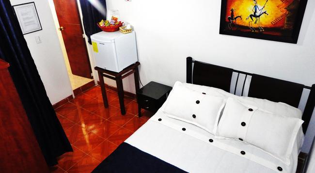 Hotel Casa Sarita - Bogotá - 臥室