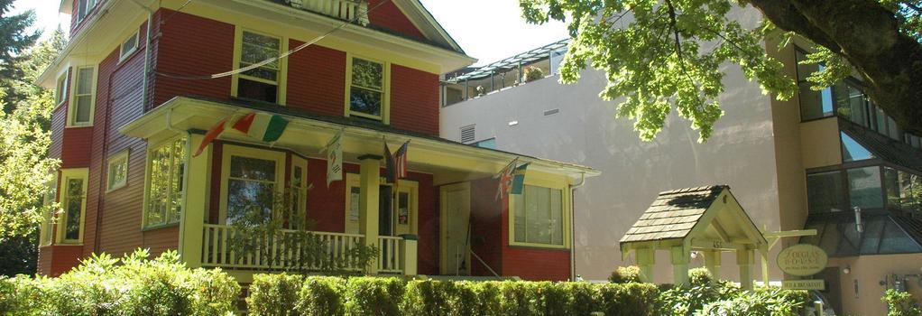 Douglas Guest House - 溫哥華 - 建築