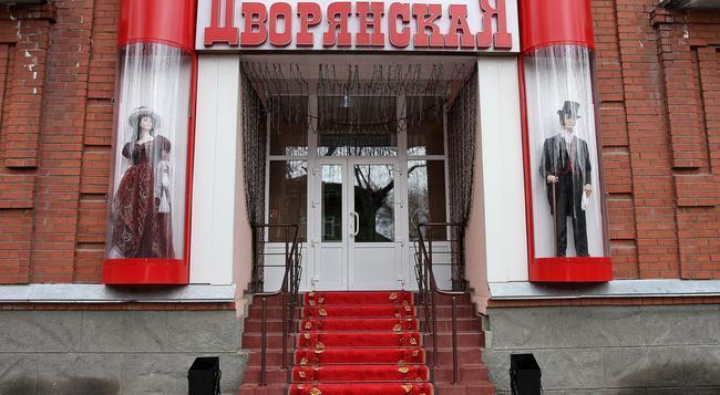 Dvoryanskaya - Kurgan - 建築