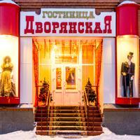 Dvoryanskaya