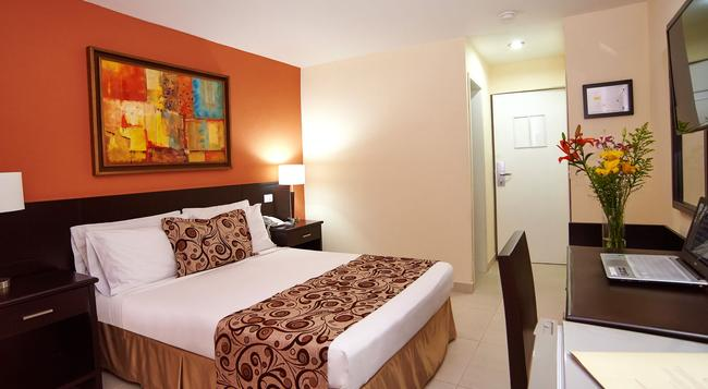 Hotel Arizona Suites - Cucuta - 臥室