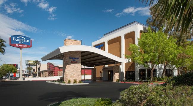 Fairfield Inn Las Vegas Airport - 拉斯維加斯 - 建築