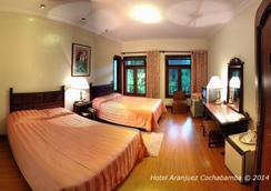 阿蘭胡埃斯科恰班巴酒店 - 哥查班巴 - 臥室