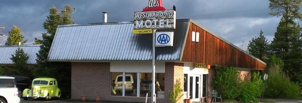 Al's Westward Ho Motel - 西黃石 - 建築